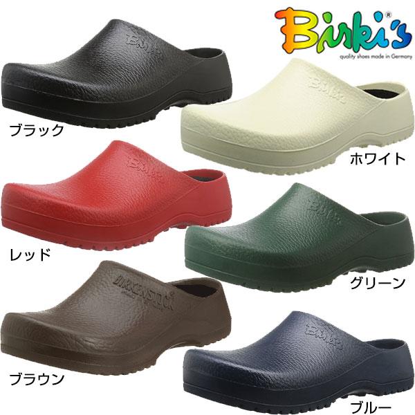 ビルケンシュトック(BIRKENSTOCK) Birkis(ビルキー) コンフォートサンダル SUPER BIRKI スーパービルキー(幅広) 【ユニセックス】