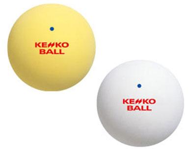 ケンコー ソフトテニスボールバルブエア式 ケンコーソフトテニスボール 【10ダース】 超お買い得!
