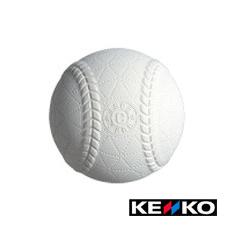 ケンコー 軟式野球ボール C号 【10ダース】 超お買い得!
