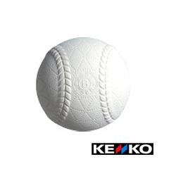 ケンコー 軟式野球ボール B号 【10ダース】 超お買い得!