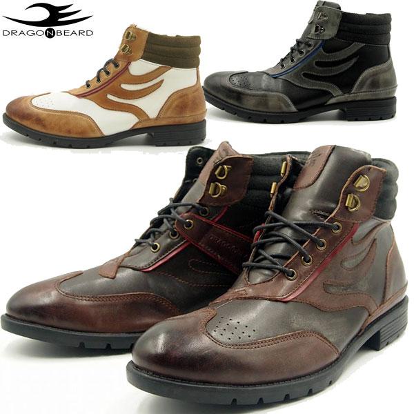 訳あり37%OFF!1点限り!ドラゴンベアード(Dragon Beard) DX-2226 焦がしレザー加工 ショートブーツ メンズ 靴(2005)