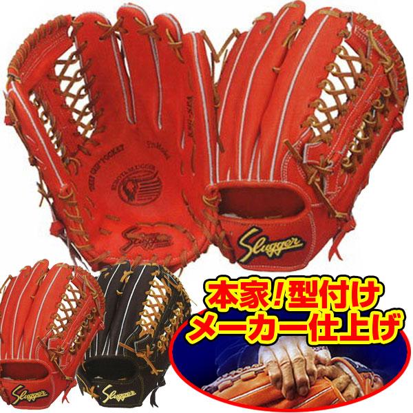 【湯もみ型付け】久保田スラッガーによるメーカー仕上げ! 硬式野球用グラブ KSG-SPA 外野手用(中)