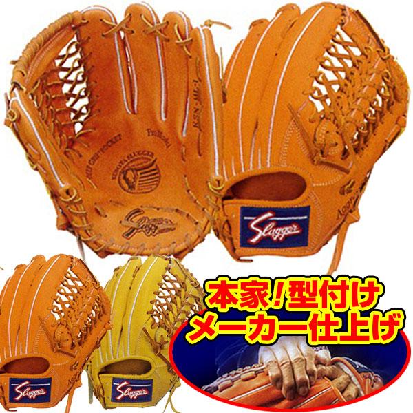 【湯もみ型付け】久保田スラッガーによるメーカー仕上げ! 軟式野球用グラブ KSN-ML-1 外野手用