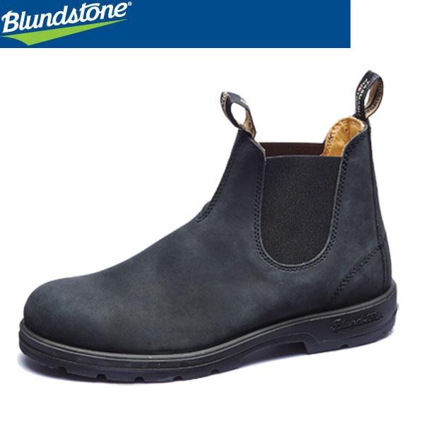 Blundstone ブランドストーン CLASSIC COMFORT サイドゴアブーツ ワークブーツ MKD ◆在庫限り◆ SE 1着でも送料無料 SS BS587056 ユニセックス 587