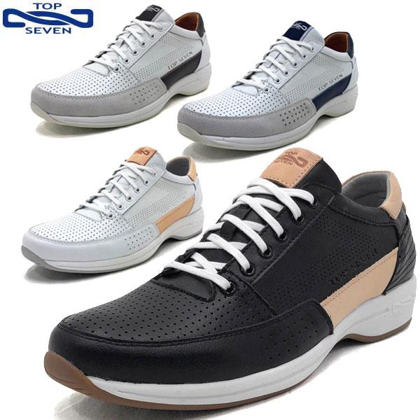 トップセブン(TOP SEVEN)シューズ TS-8809 スニーカー メンズ 靴