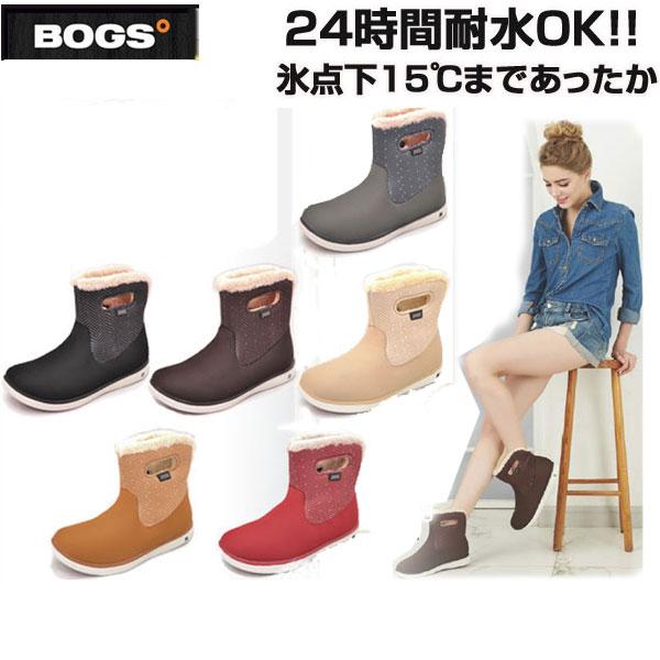BOGS(ボグス) 防寒 防水ブーツ レディース ショートブーツ SHORT BOOTS MULTI(78410)