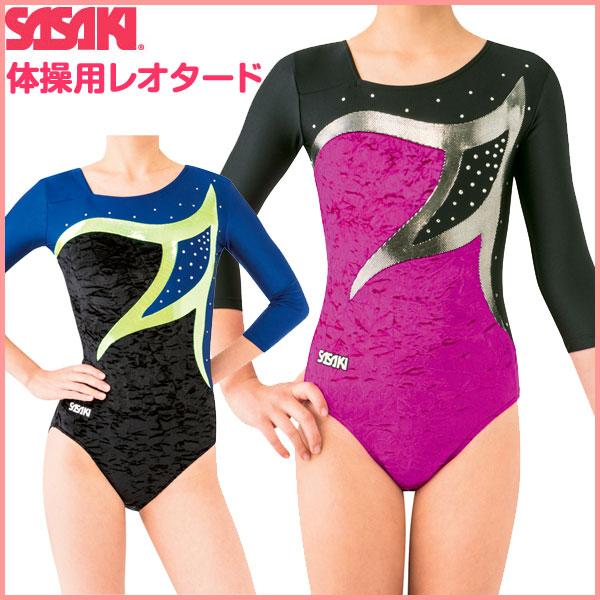 ササキスポーツ(SASAKI) 体操 ウェア GYMレオタード 7267G 【レディース】