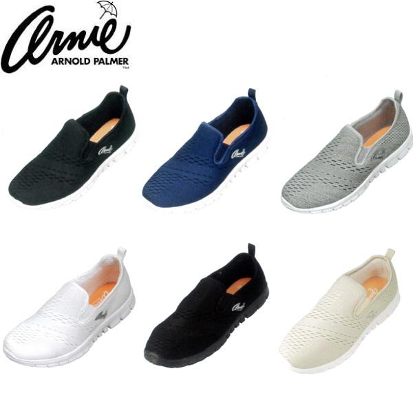 Arnie Arnold Palmer アーニーアーノルドパーマー スニーカーシューズ 買収 スリッポン 靴 AN0902 レディース 送料無料カード決済可能
