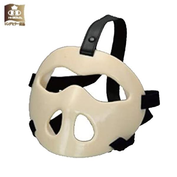 ハイゴールド(Hi-GOLD) SM-10 セフティーマスク 野球 ベースボール