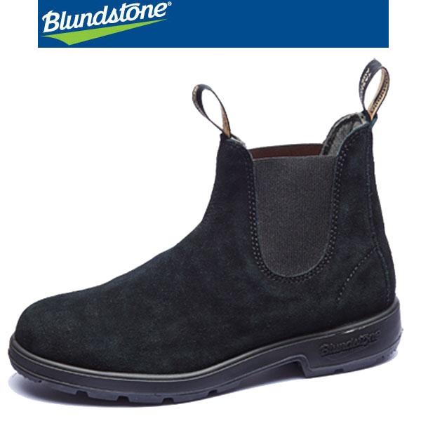 Blundstone(ブランドストーン) サイドゴアブーツ ワークブーツ BS1455009【ユニセックス】 (SE)