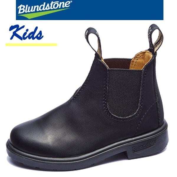 Blundstone(ブランドストーン) サイドゴアブーツ ワークブーツ BS531009【キッズ/ジュニア】 (SE)