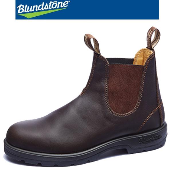 Blundstone(ブランドストーン) サイドゴアブーツ ワークブーツ BS550292 【ユニセックス】 (SE)