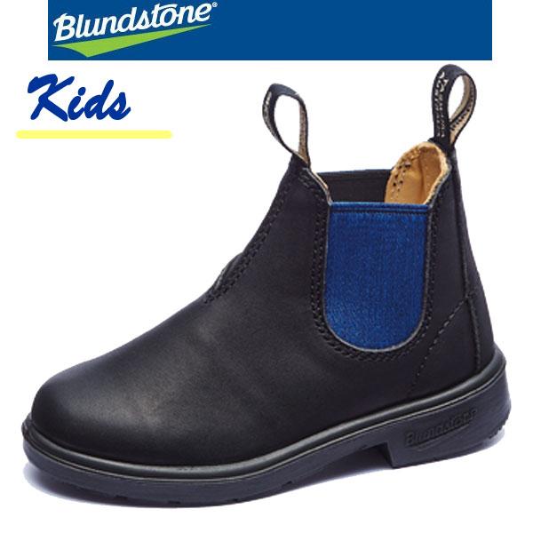 Blundstone(ブランドストーン) サイドゴアブーツ ワークブーツ BS580500【キッズ/ジュニア】 (SE)