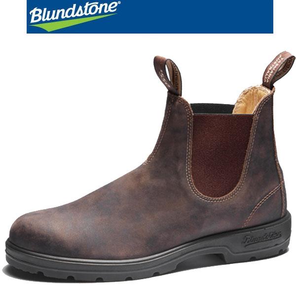 Blundstone ブランドストーン サイドゴアブーツ ワークブーツ 高い素材 大注目 BS585267 SE ユニセックス