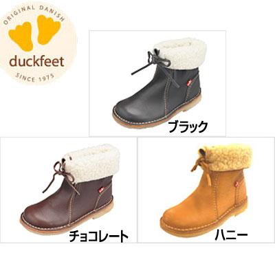 duckfeet(ダックフィート) コンフォート カジュアル レザーシューズ DN1310 【ユニセックス】 (SE)