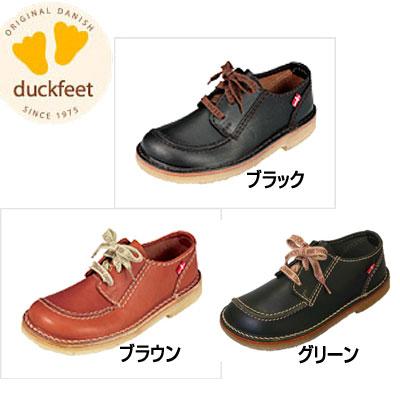 duckfeet(ダックフィート)コンフォート カジュアル レザーシューズ DN2010 【ユニセックス】 (SE)