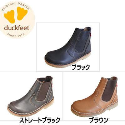 duckfeet(ダックフィート) コンフォート カジュアル レザーシューズ DN4650 【ユニセックス】 (SE)