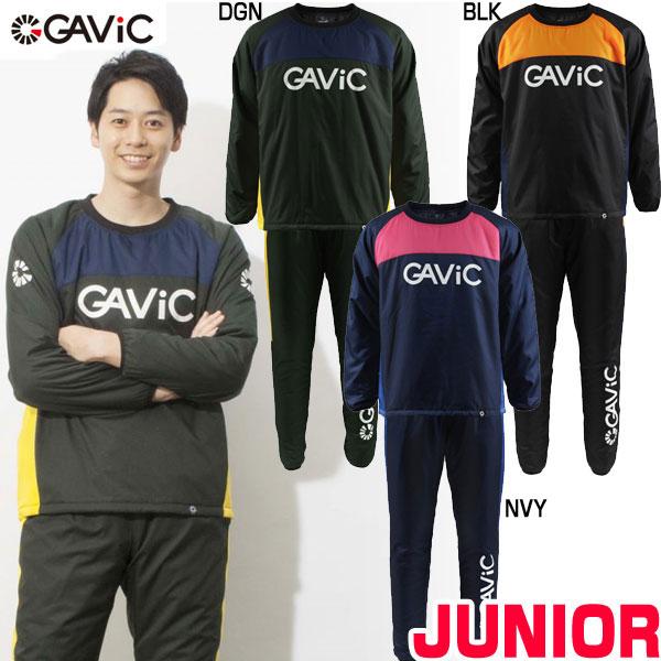 GAViC(ガビック) サッカー・フットサル ピステスーツ(中綿) GA1529(RO)【ジュニア】