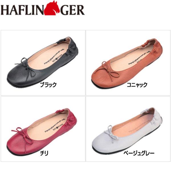 HAFLINGER ハフリンガー カジュアルシューズ Outdoor Tia ティア HL451002(SE) 【レディース】