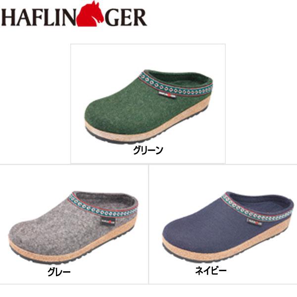 HAFLINGER ハフリンガー スリッポン サンダル 外履き フランツル HL7110010(SE)フラットシューズ【ユニセックス】