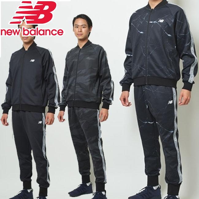 大特価!ニューバランス(new balance) 上下セット ウォームアップ トラックジャケット ・パンツ メンズ ランニング JMJP9260 JMJP9261(あす楽即納)