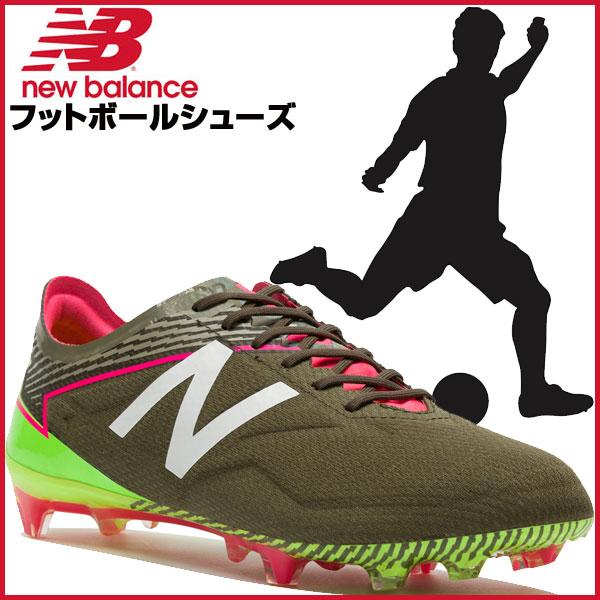 訳あり36%OFF!1点限り!NewBalance ニューバランスシューズ サッカー FURON PRO FG 【メンズ】 MSFPFMP32E /FOOTBALL