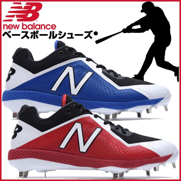 NewBalance ニューバランスシューズ 野球 スパイク 埋め込み金具 ベースボール CLEATS 【メンズ】 L4040