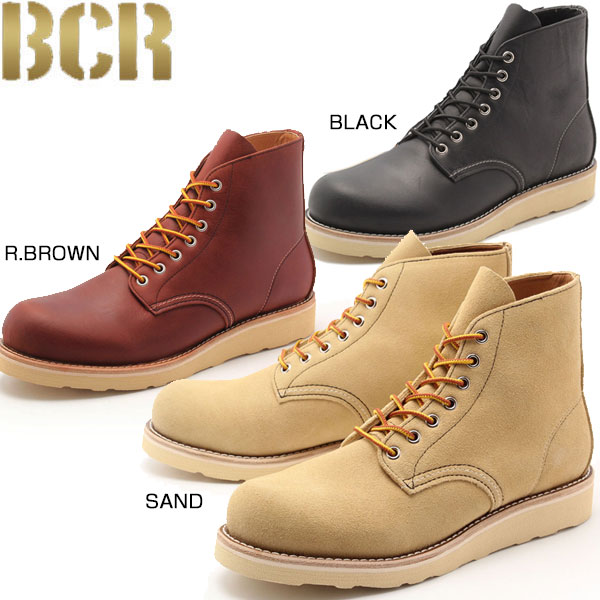 BCR(ビーシーアール) レッドウイングタイプ プレーントゥ ブーツ BC-284 メンズ