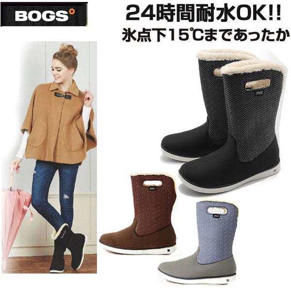 BOGS(ボグス) 防寒 防水ブーツ レディース ブーツ MID BOOTS MULTI (RO) (レディース)(78008)