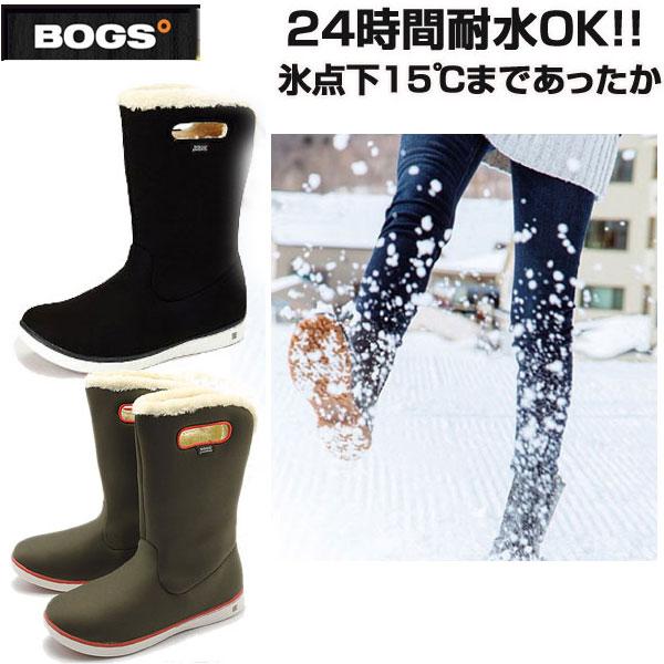 BOGS(ボグス) 防寒 防水ブーツ レディース ブーツ MID BOOTS SOID (RO) (レディース)(78408)