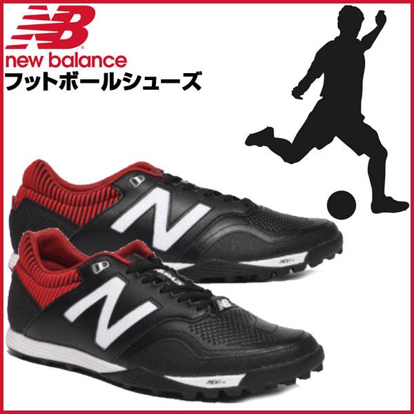 日本最大の NewBalance ニューバランスシューズ サッカー フットサル MSAPTBR22E/FOOTBALL AUDAZO PRO NewBalance TF BR2 サッカー【メンズ】 MSAPTBR22E/FOOTBALL, 家具達 -kagula-:152d5b8b --- canoncity.azurewebsites.net