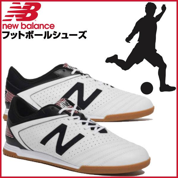 NewBalance ニューバランスシューズ サッカー フットサル AUDAZO STRIKE ID WR2 【メンズ】 MSASIWR22E/FOOTBALL