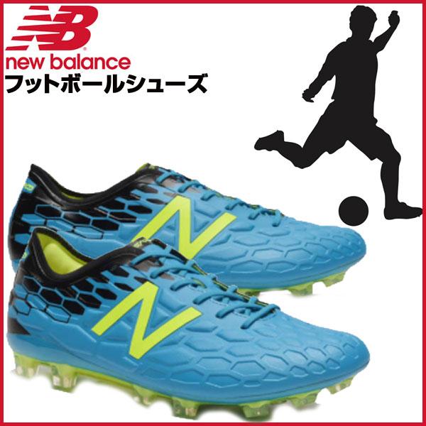 NewBalance ニューバランスシューズ サッカー スパイク VISARO PRO HG MH2【メンズ】 MSVPHMH2D/FOOTBALL
