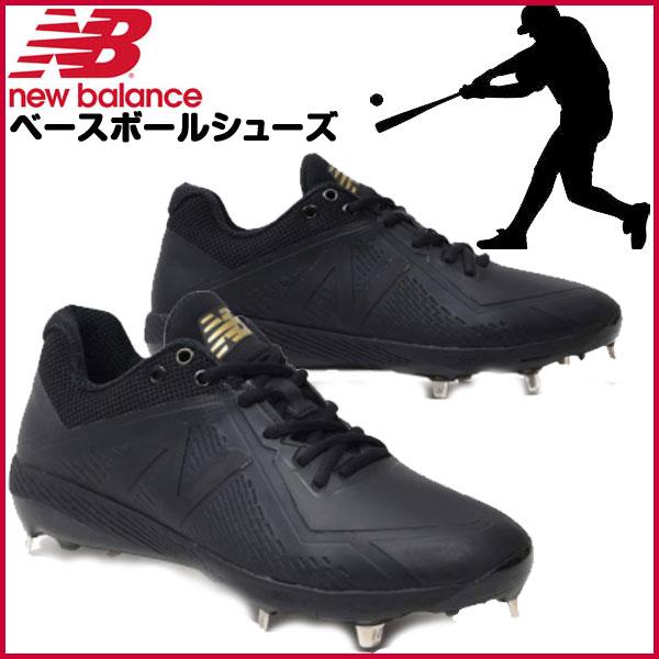 【新品同様!訳あり】NewBalance ニューバランス 野球 スパイクシューズ ベースボール【メンズ】 L4040AK4D(あす楽即納)