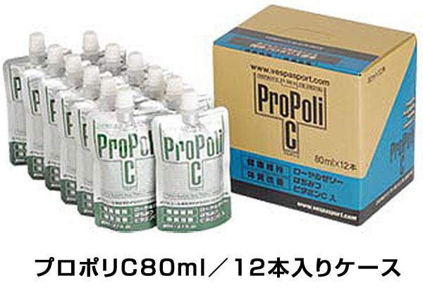 VESPA(ベスパスポーツサプリメント) プロポリC(80ml×12本入×4ケース) 312804【サプリメント】(ランキング2位)
