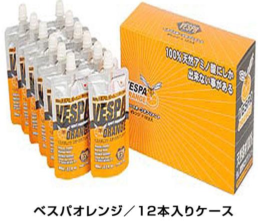 VESPA(ベスパスポーツサプリメント) VESPA ORANGE オレンジ(80ml ×12個入×4ケースケース) 368085 【サプリメント】(ランキング3位)