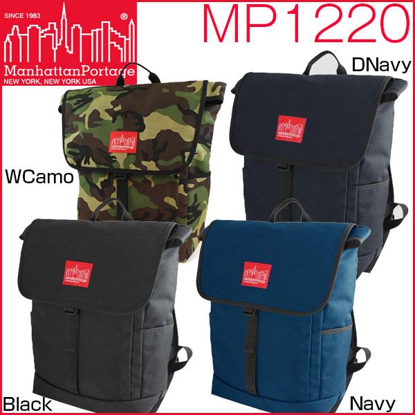 あす楽即納!マンハッタンポーテージ(Manhattan Portage)リュックサック・バックパック MP1220 Washington SQ Backpack(正規品)