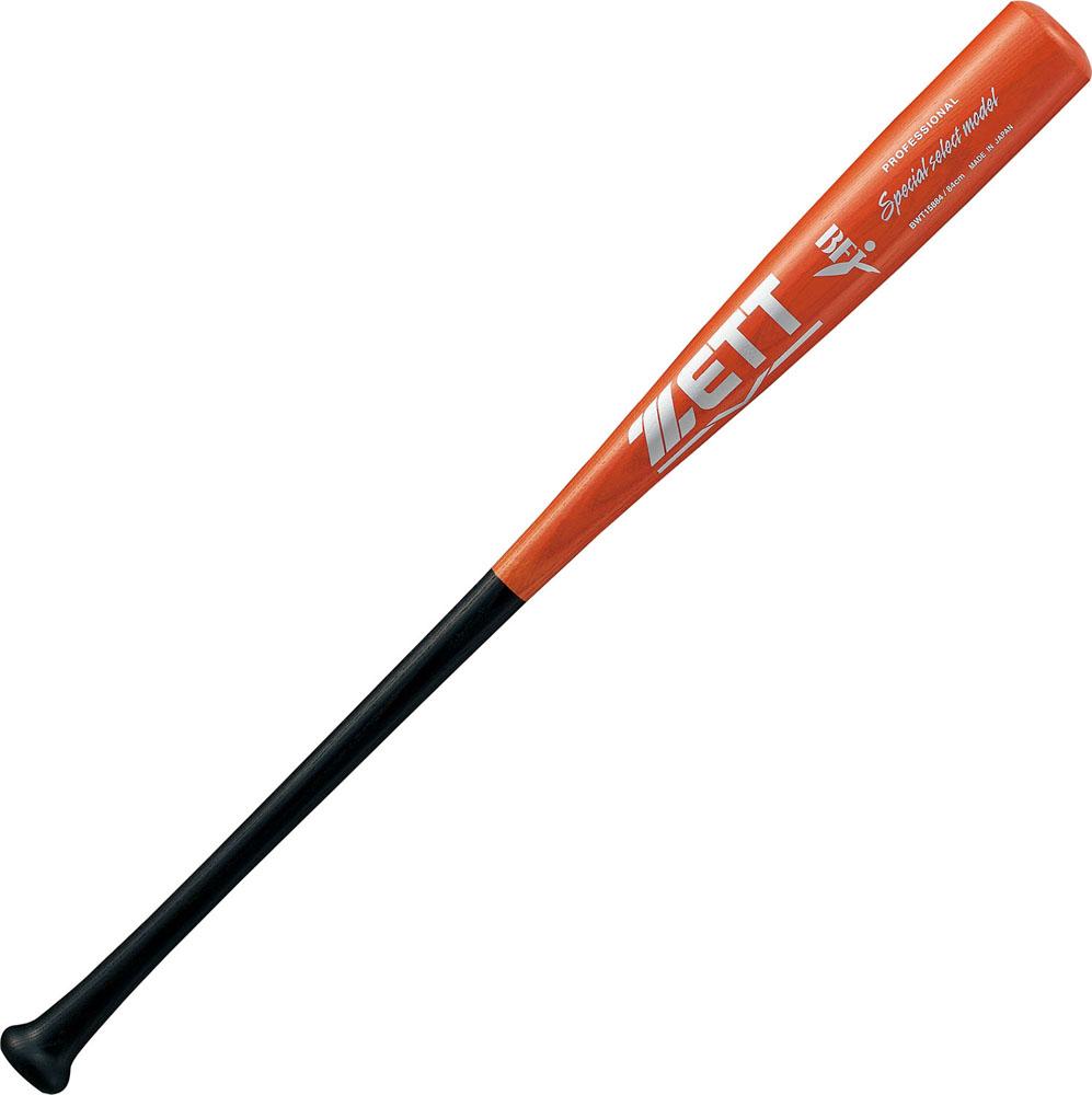 ZETT(ゼット) 硬式野球用 木製バット(アオタモ) スペシャルセレクトモデル 84cm BWT15884-3864TB 野球 ZETT(ゼット) バット 84cm BWT15884-3864TB, 一樹園:fe616c6c --- moritano.net