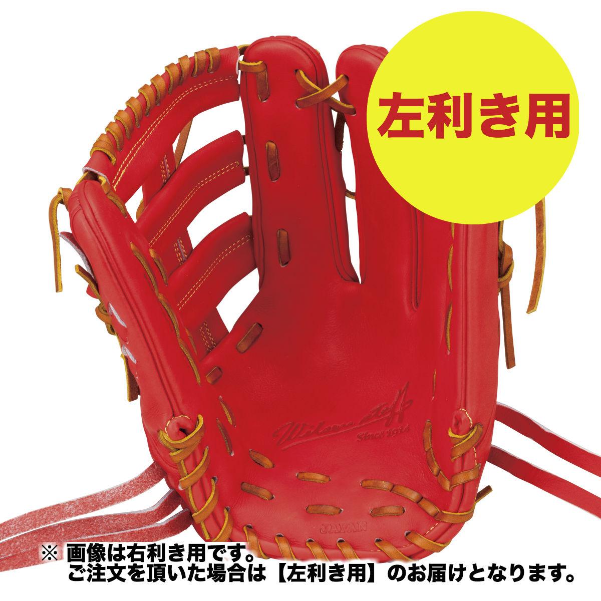 ウィルソン(Wilson) 硬式用 Wilson Staff デュアル 外野手用 D8D 硬式用グラブ (左利き用) メンズ WTAHWQD8D-22-R