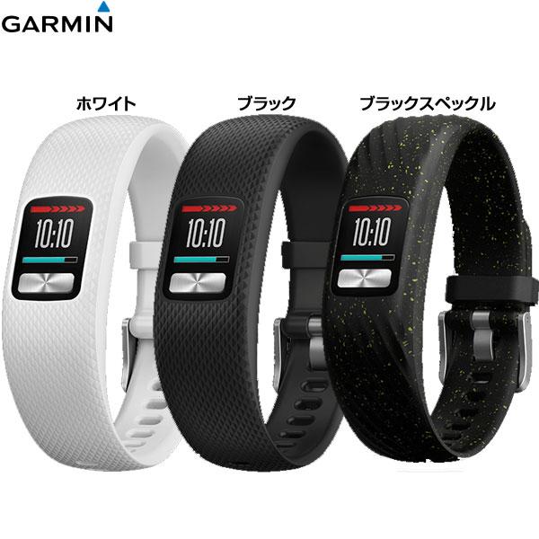 ガーミン(GARMIN)腕時計 vivofit 4(ヴィヴォフィット4)ライフログ 010-01847 ウォッチ 【日本正規品】ユニセックス