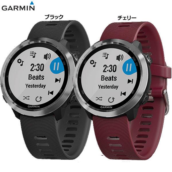 ガーミン(GARMIN)腕時計 ForeAthlete 645 Music(フォアアスリート645 ミュージック )010-01863 ランニングウォッチ 【日本正規品】ユニセックス