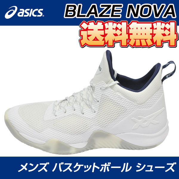 【8月上旬予約販売】アシックス(asics)バスケットボールシューズ BLAZE NOVA TBF31G-100【GOLD】