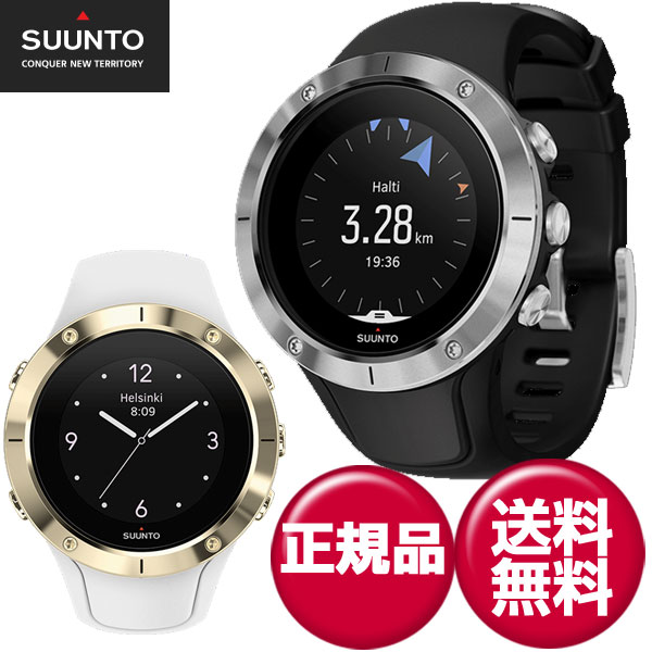 スント(SUUNTO)腕時計 Spartan Trainer Wrist HR(スパルタン トレーナー リスト) GPSウォッチ 正規品 スマートウォッチ