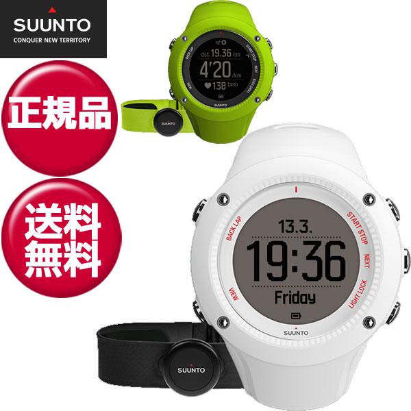 スント(SUUNTO)腕時計 Ambit3 Run(アンビット3 ラン)心拍ベルトあり GPSウォッチ 正規品 スマートウォッチ
