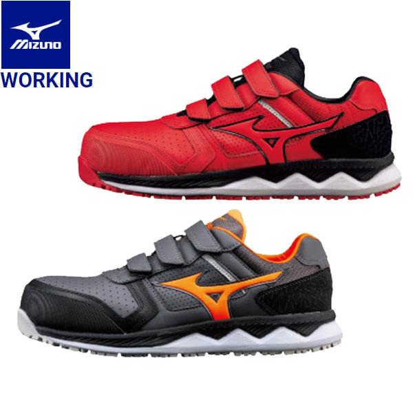 MIZUNO(ミズノ ワーキング) 安全靴 オールマイティHW22L ALMIGHTY HW22L(ワーキング) メンズ・ユニセックス F1GA2001