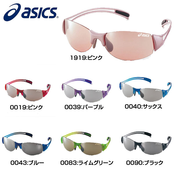 asics sunglasses