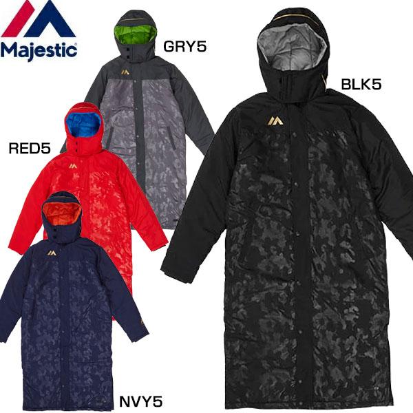 マジェスティック(Majestic)ウェア オーセンティックテック アウター ジャケット ベンチコート ロングコート XM23MAJ038 メンズ