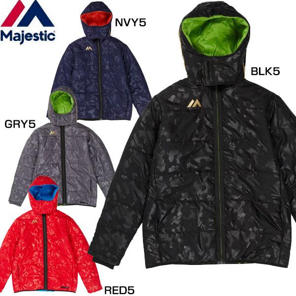 マジェスティック(Majestic)ウェア オーセンティックテック アウター ジャケット ショート 中綿 ジャンパー XM23MAJ039 メンズ