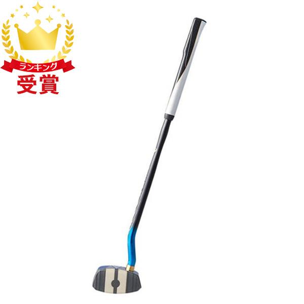 アシックス(asics) グラウンドゴルフ GG ストロングショットハイパーTC 3283A066-400