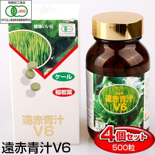 【今なら青汁サンプル6袋プレゼント】 遠赤青汁 V6 500粒 ビン 4箱セット 食物繊維・鉄分不足に 1060-4 有機ケール+有機稲若葉 現代人に不足がちな栄養素を補います